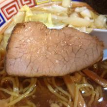 麺治チャーシュー_convert_20110108221524