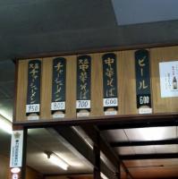 森田屋メニュー_convert_20110113200120