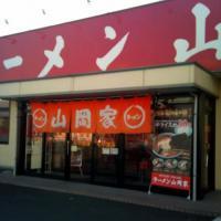 山岡家外観_convert_20110116103239