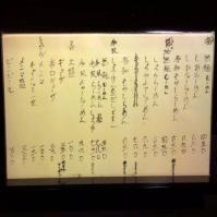 無麺メニュー_convert_20110119212505