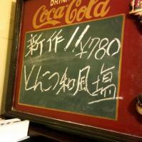 無麺新作_convert_20110119212530