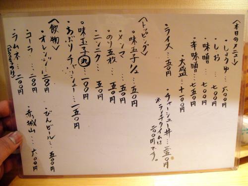 松メニュー_convert_20110126221738