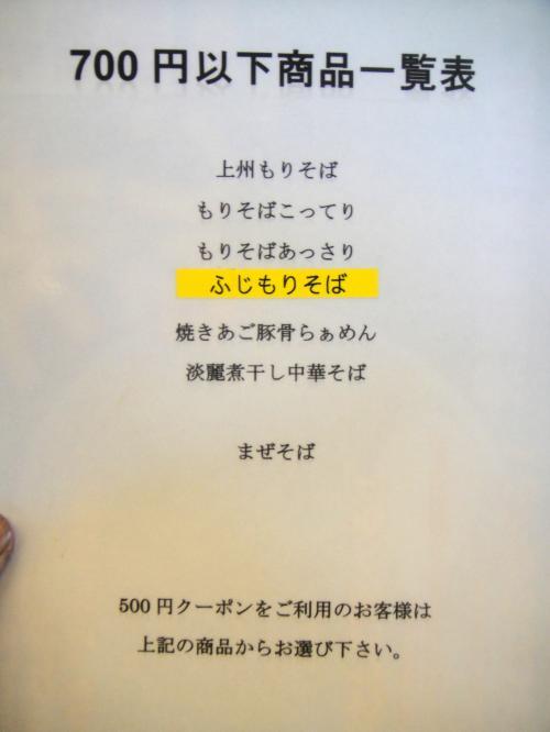 景メニュー_convert_20110301222138