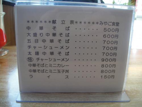 DSC00291_convert_20110126212549.jpg