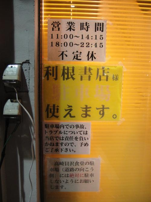 DSC00373_convert_20110128234047.jpg