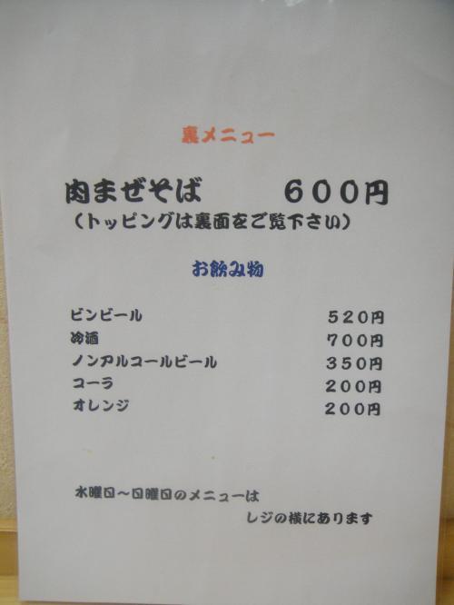 DSC00455_convert_20110202001613.jpg