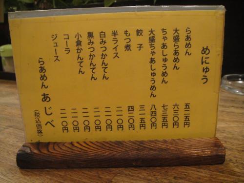 DSC00637_convert_20110210224202.jpg