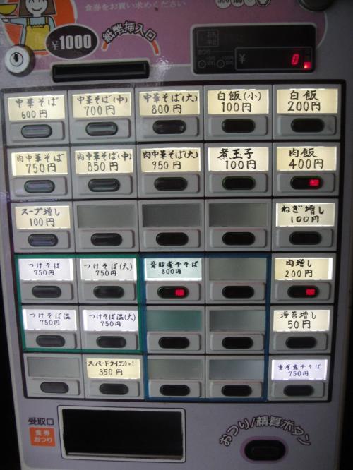 DSC00708_convert_20110211212442.jpg