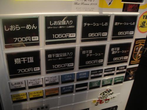 DSC00914_convert_20110220221002.jpg