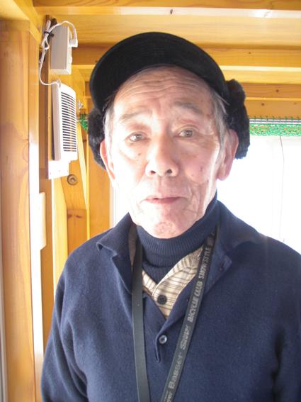 6.田中さん