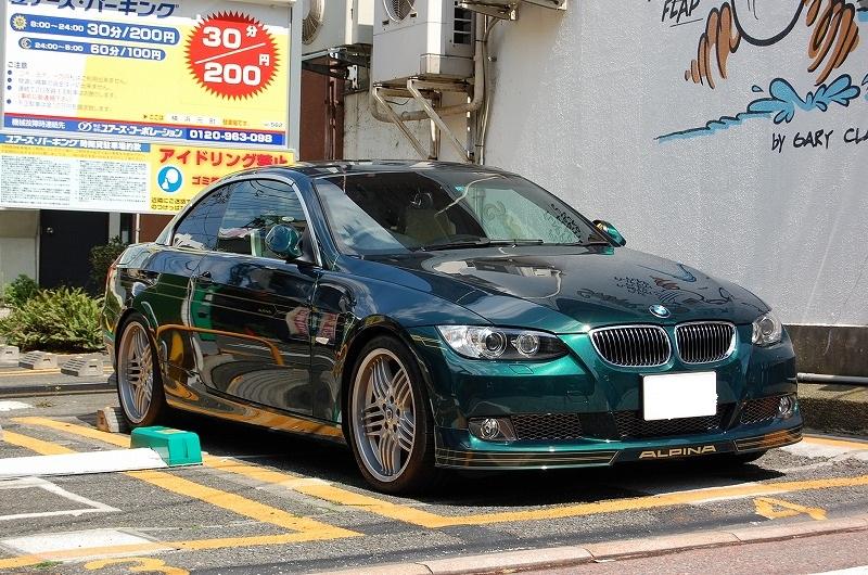 BMW bmwアルピナ b3カブリオ ビターボ : alpin.blog14.fc2.com