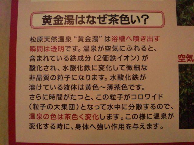 3_20130219021512.jpg