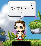 王子髪型4
