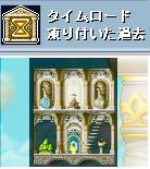 神殿。後悔の道へ