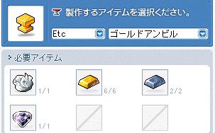 メーカークエ105~③