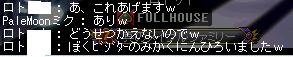 ロトcから10.21