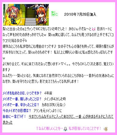 梨c12.11