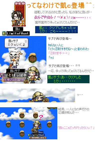 王子②2.24