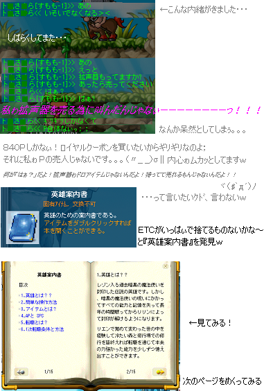 日記3.5①