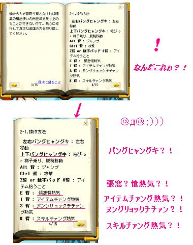 日記3.5②