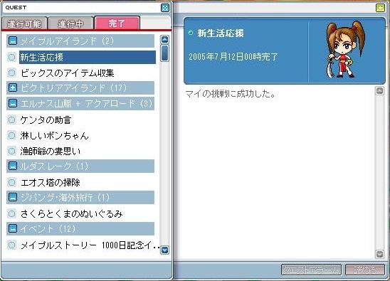 Maple100416_013205.jpg