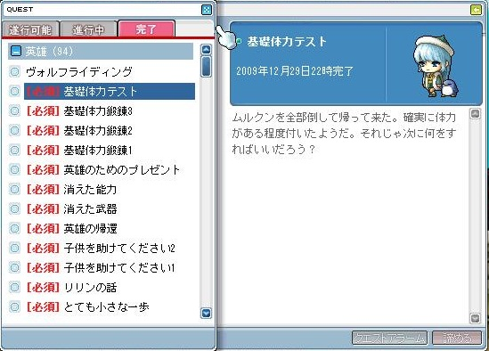 Maple100416_014654.jpg
