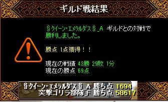 RedStone 11.03.24[00]