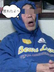 疲れたよ〜