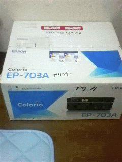 printer001.jpg