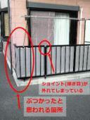 veranda001.jpg