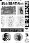 com新聞