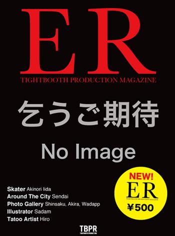 ER08_Noimage_417.jpg