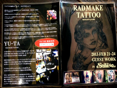 TATOO20131.jpg