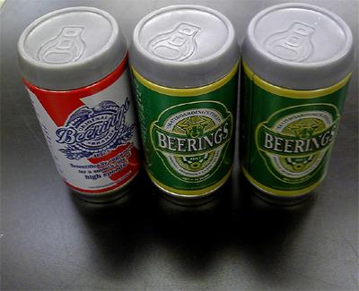 beerbea.jpg