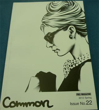 common22.jpg