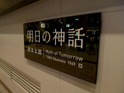 taroyamamoto.jpg