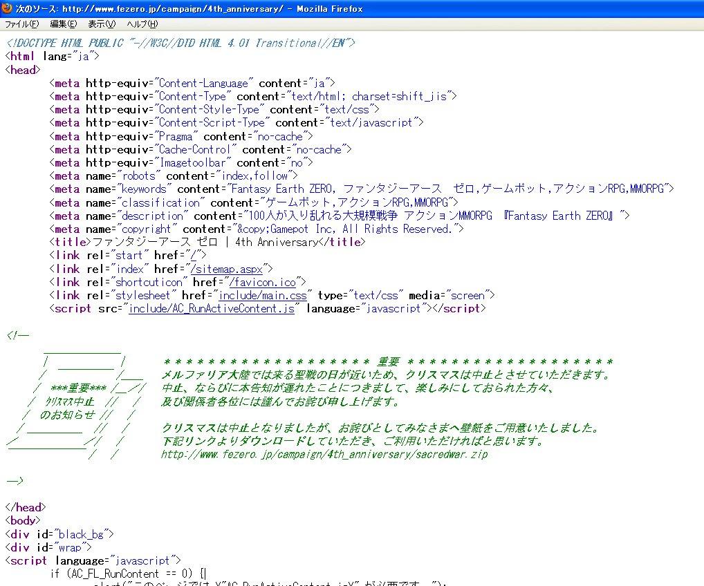 art20101226_01.jpg