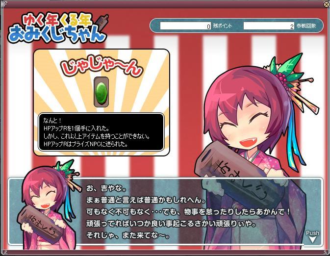 art20101230_04.jpg