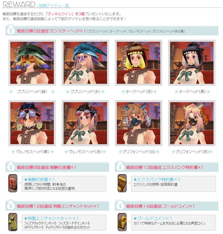 art20110120_03.jpg