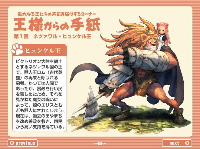 dengeki_vol1_04.jpg