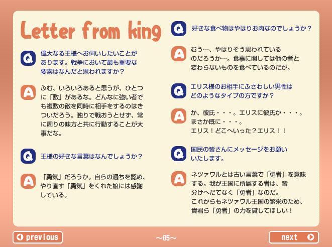 dengeki_vol1_05.jpg