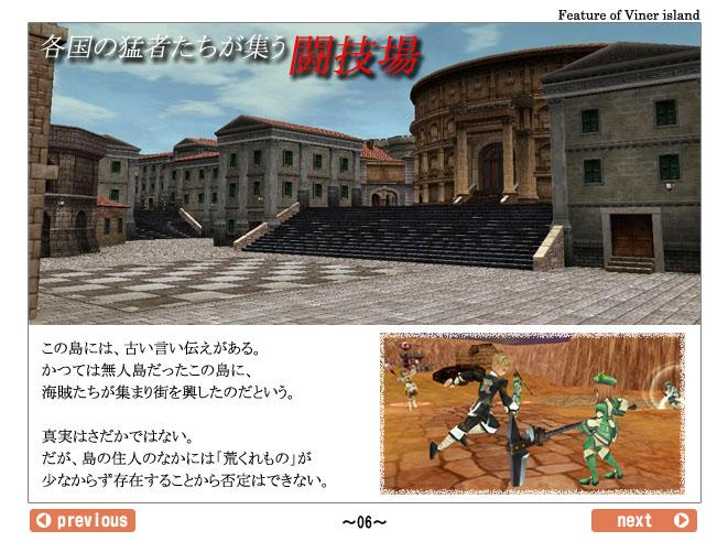 dengeki_vol2_06.jpg