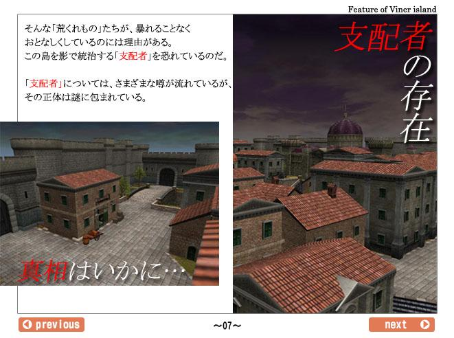 dengeki_vol2_07.jpg