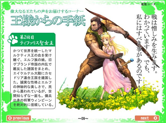 dengeki_vol2_09.jpg