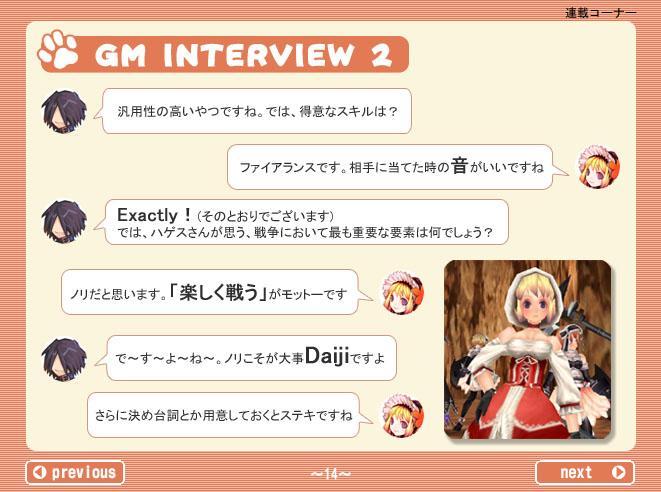 dengeki_vol2_14.jpg