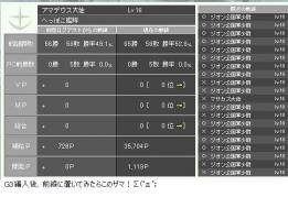 g110807-1.jpg