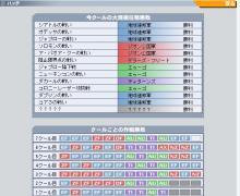 g111015-2.jpg