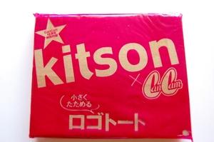 kitson 小さくたためるロゴトート【CanCam12月号付録】