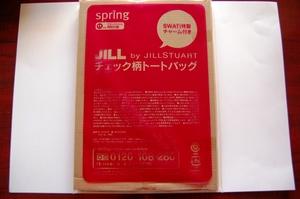 JILL by JILLSTUARTトートバッグ【spring11月号付録】