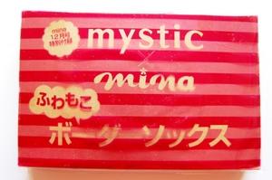 mystic(ミスティック)ふわもこボーダーソックス